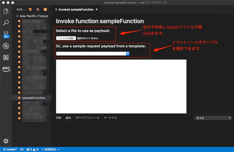 aws-toolkits_lambda.png