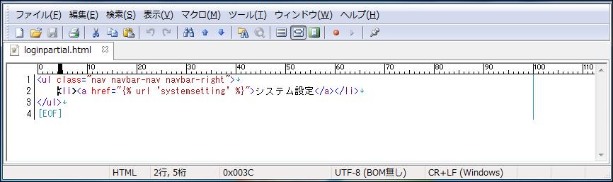 decode5.PNG