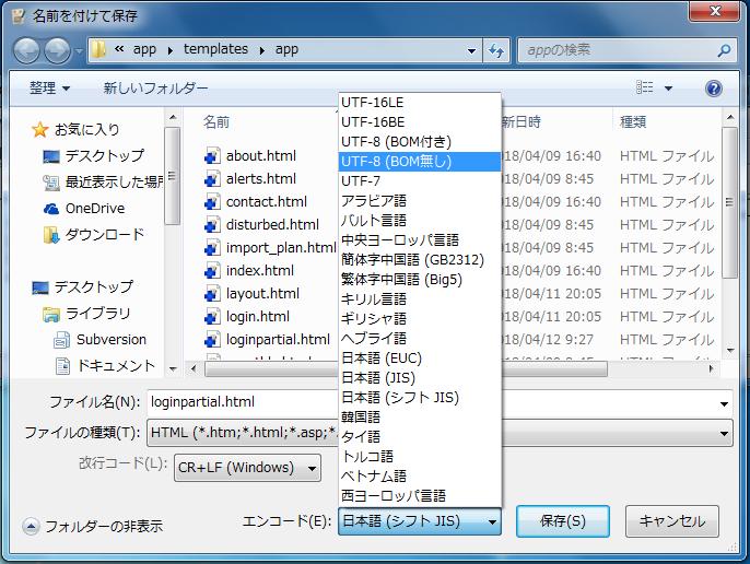 decode4.png