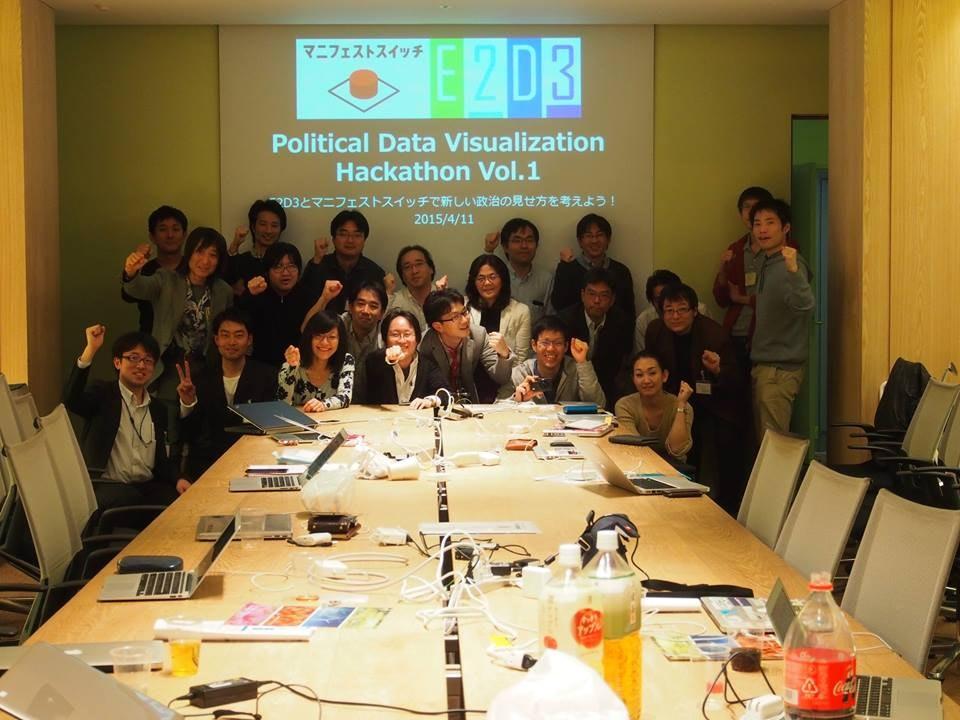 PoliticalData VisualizationHackathonVol_original.1_groupphoto.jpg