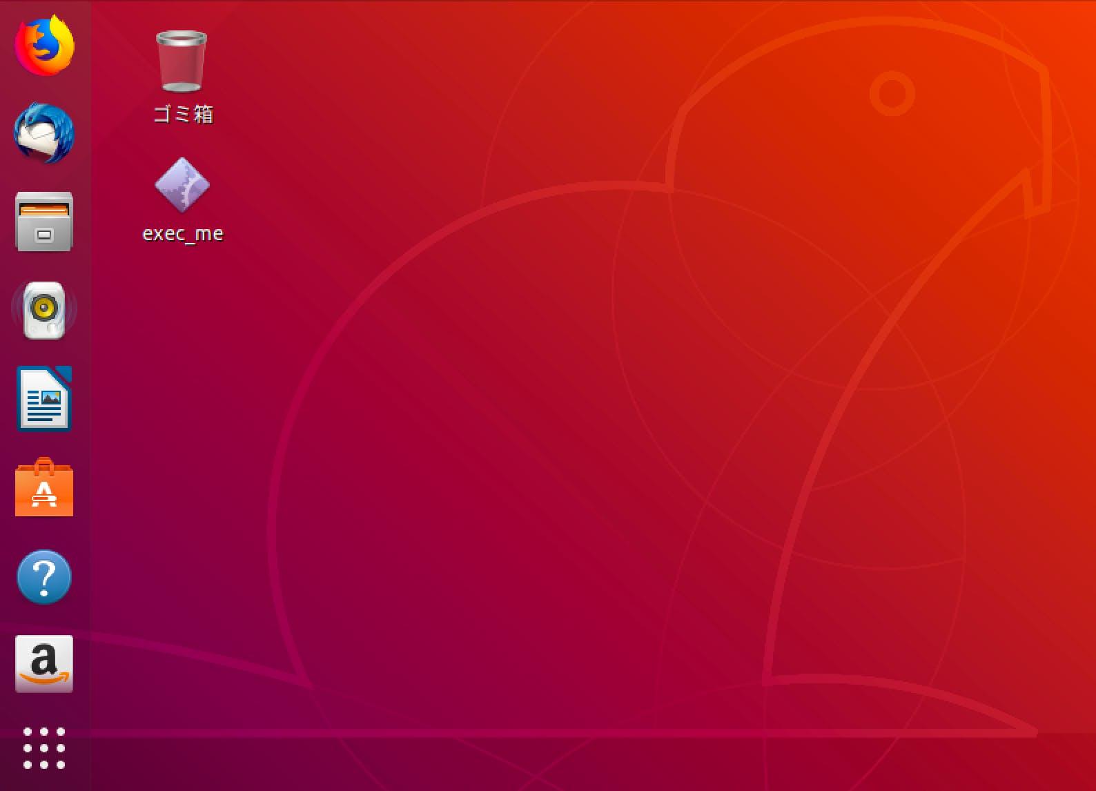 スクリーンショット 2018-05-24 21.24.10.png