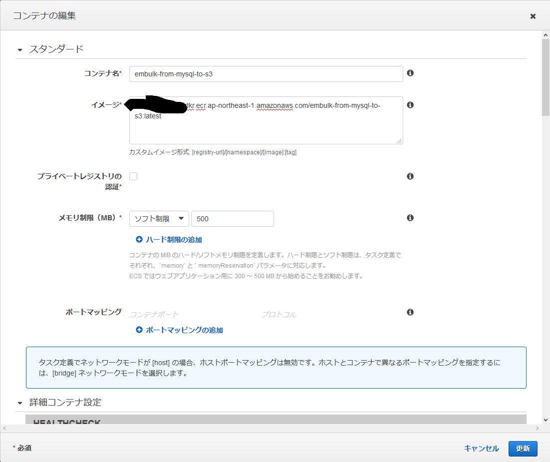 Screenshot_2018-09-11 Amazon ECS(9).png