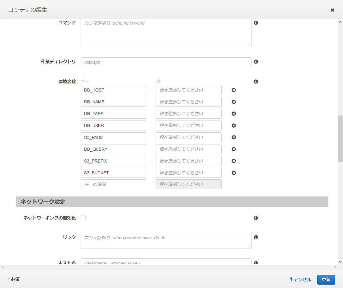 Screenshot_2018-09-11 Amazon ECS(7).png