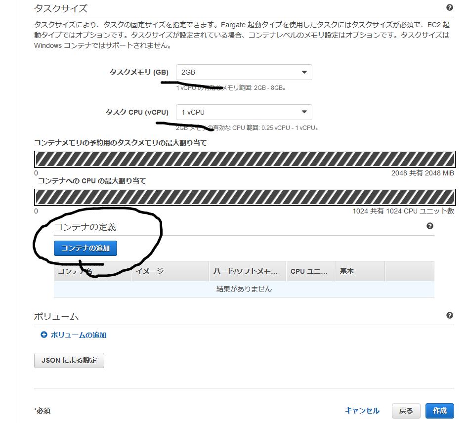 Screenshot_2018-09-11 Amazon ECS(6).png