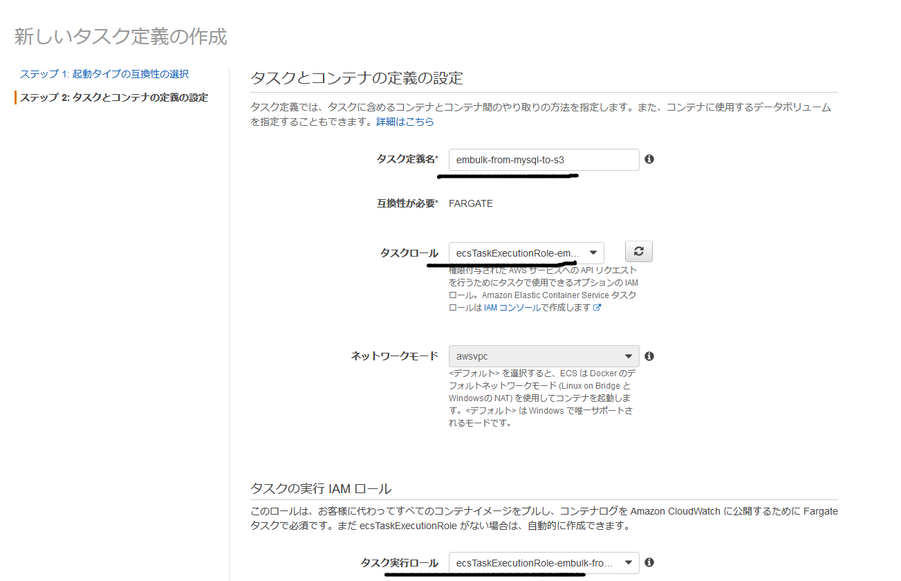 Screenshot_2018-09-11 Amazon ECS(5).png