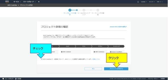 帰社日 画像集 (12).jpg