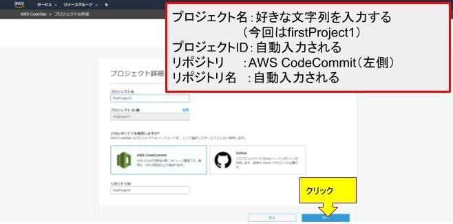 帰社日 画像集 (11).jpg