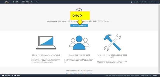 帰社日 画像集 (9).jpg
