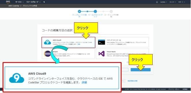 帰社日 画像集 (14).jpg