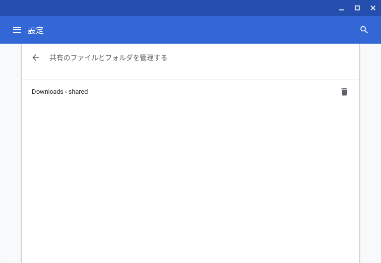 Screenshot 2019-01-17 at 23.52.56.png