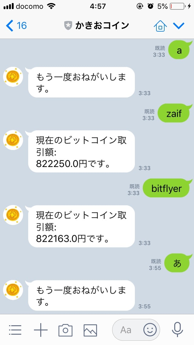 fullsizeoutput_2d5.jpeg