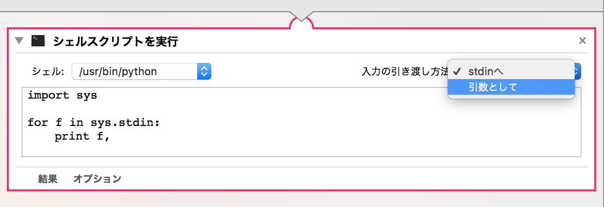 スクリーンショット 2018-03-22 13.13.29.png