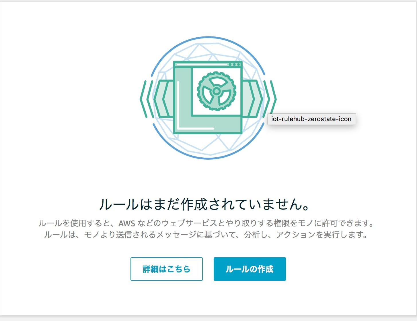 スクリーンショット 2018-05-01 1.06.32.png