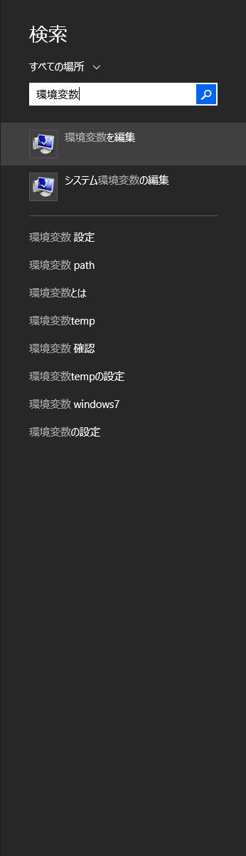 スクリーンショット 2014-11-14 02.54.56.png