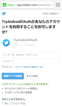 device_BrowserPinTwitter10a_03.png