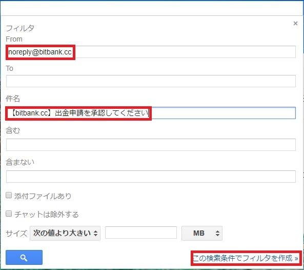 gmail_filter_input.JPG