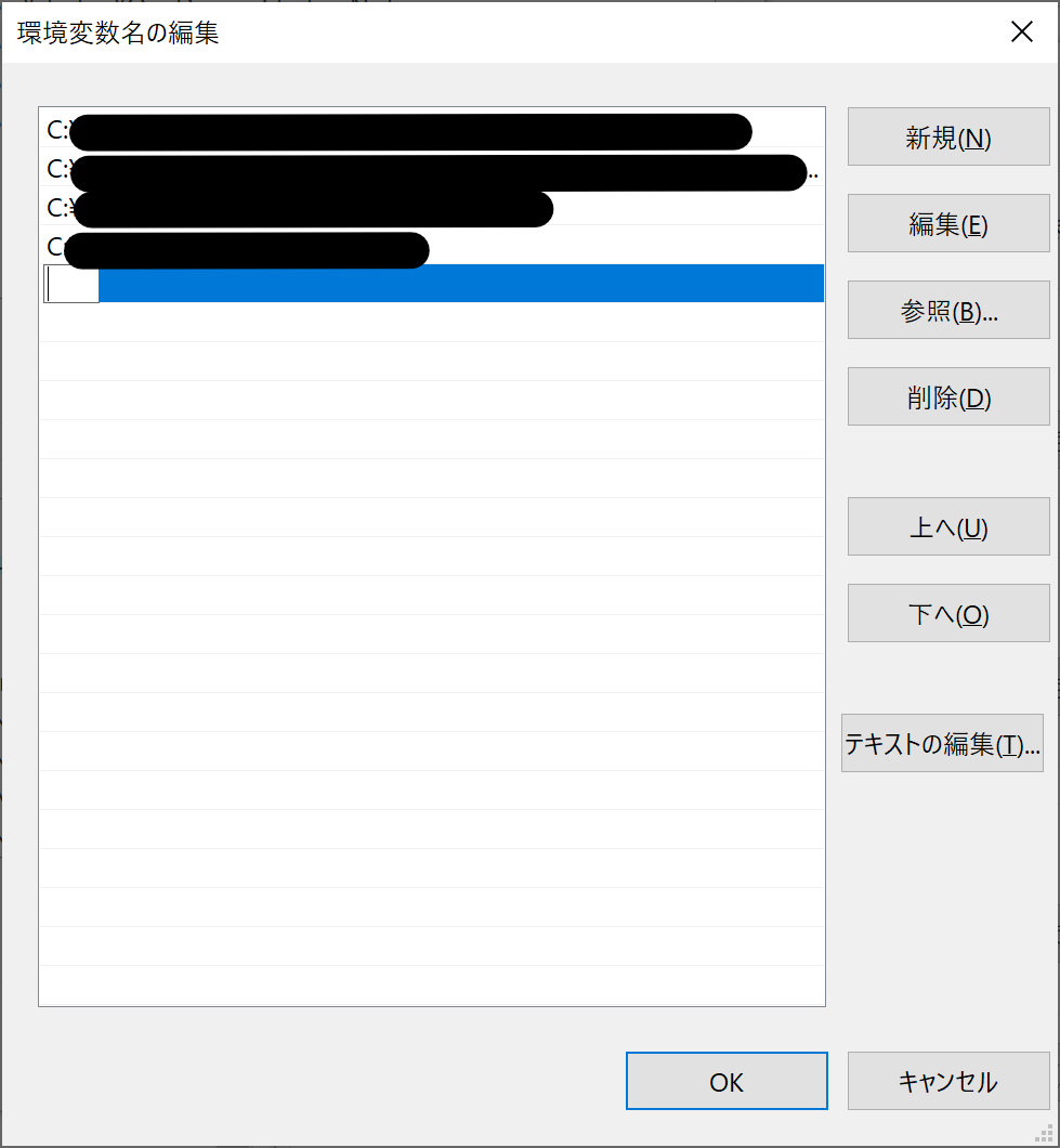 clipboard_20181119105554.png