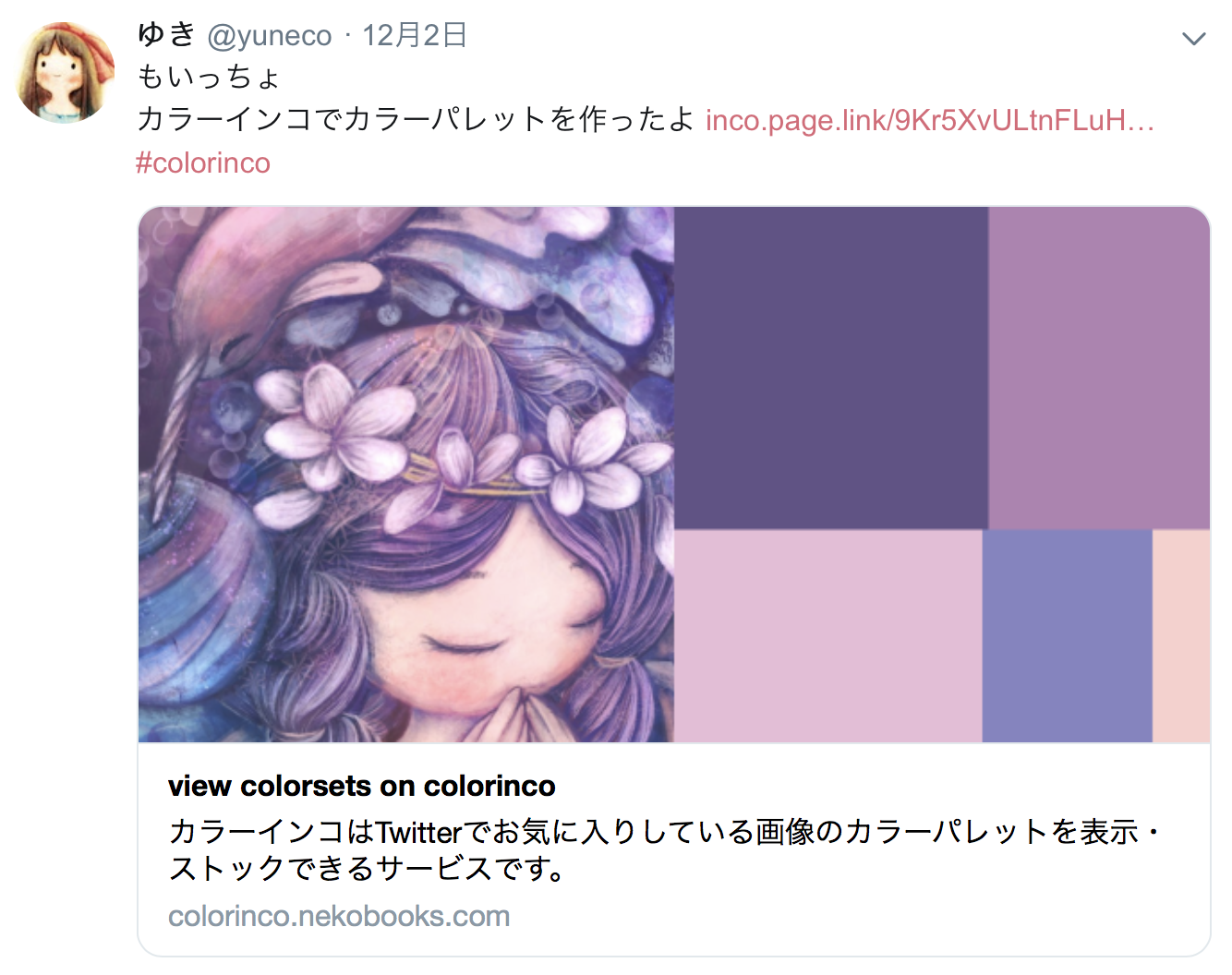 colorinco on twitter