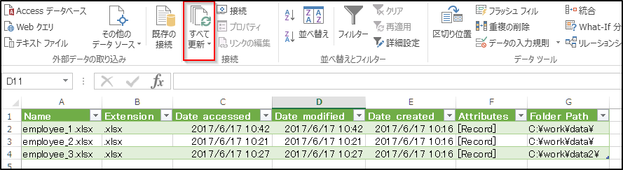 2017-06-17 12_28_28-Clipboard.png