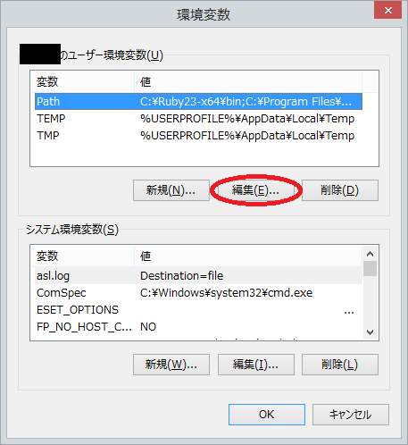edit_path.png