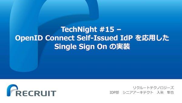TechNight15_Recruit.png