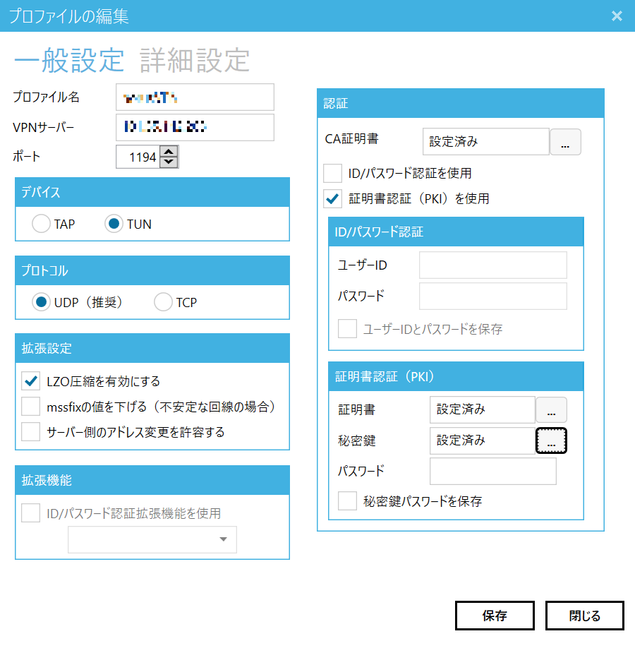 profile_一般設定.png