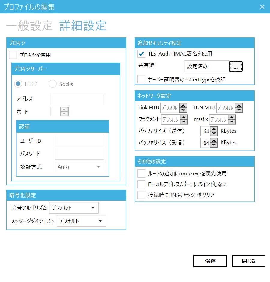 profile_詳細設定.png