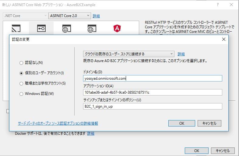 2-create-webapi2.png
