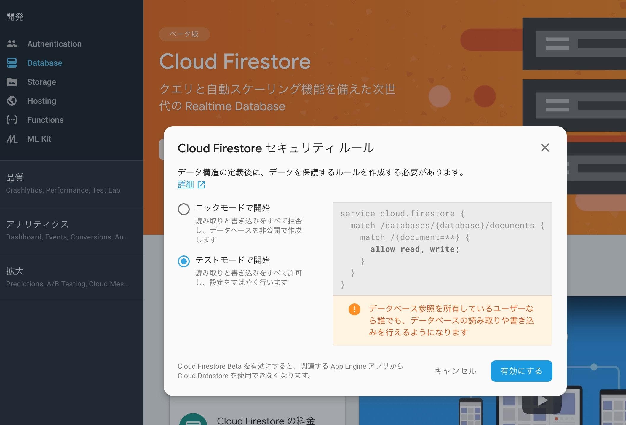 firenuxt_–_Database_–_Firebase_console.jpg