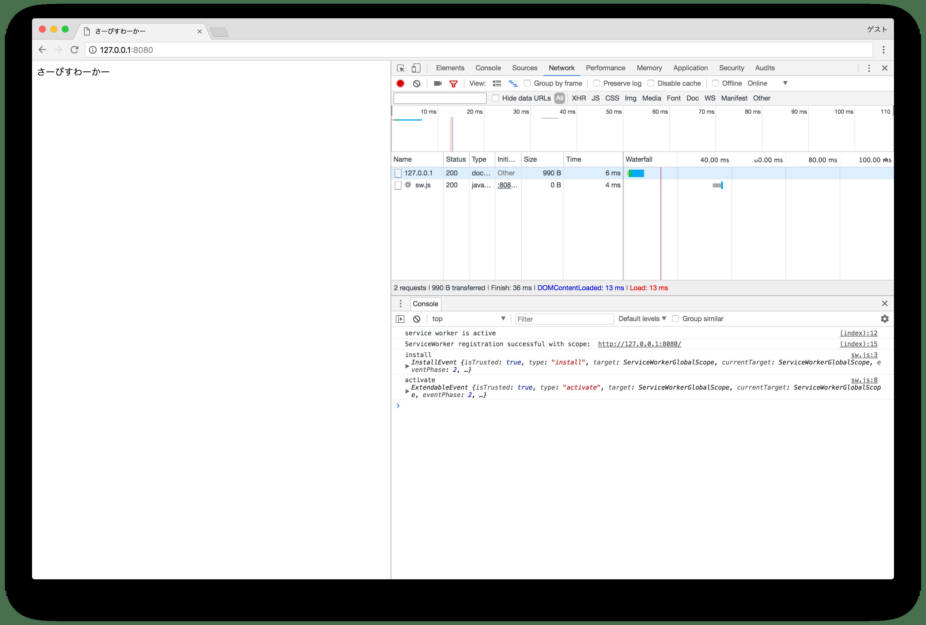 スクリーンショット 2018-05-09 18.14.44.png