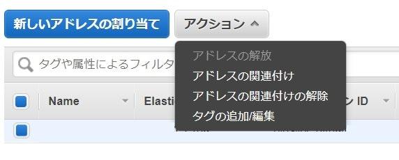 aws_elastic_ip.jpg