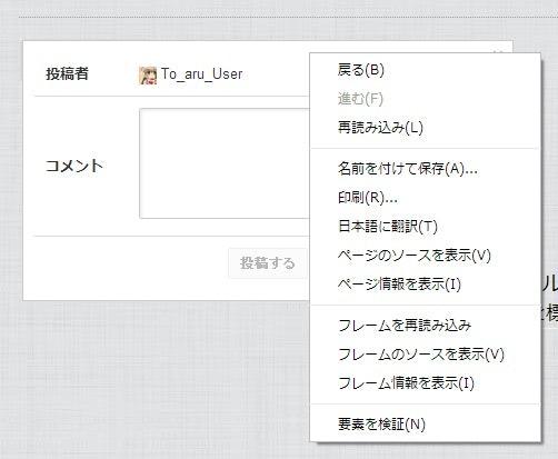 ss (2014-04-04 at 10.12.18).jpg