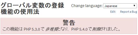 ss (2014-03-21 at 11.38.43).png