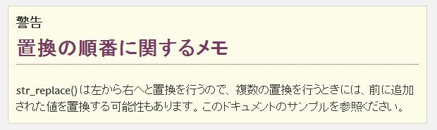 ss (2014-05-13 at 10.21.21).png