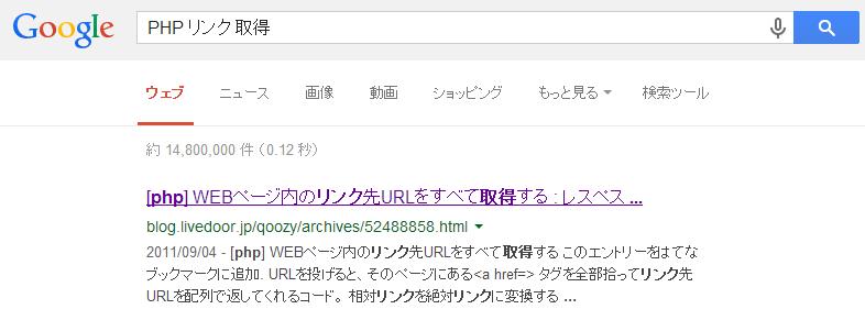ss (2014-01-19 at 04.16.54).png
