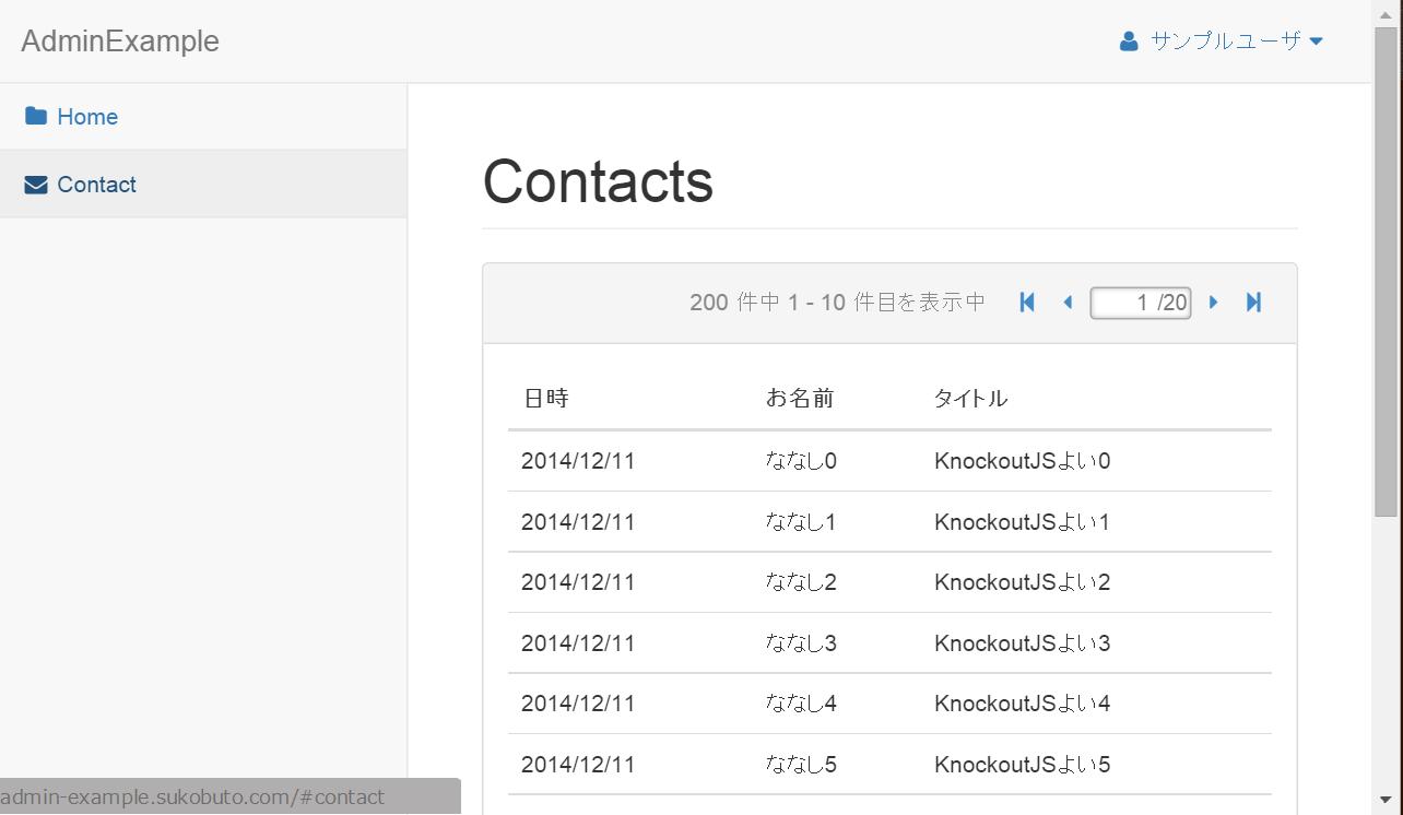 スクリーンショット 2014-12-11 01.24.48.png