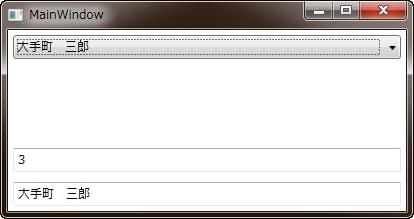 コードメモ】【WPF】 ComboBox で選択されたアイテムのプロパティを