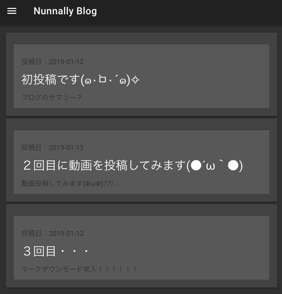 ブログイメージ.png
