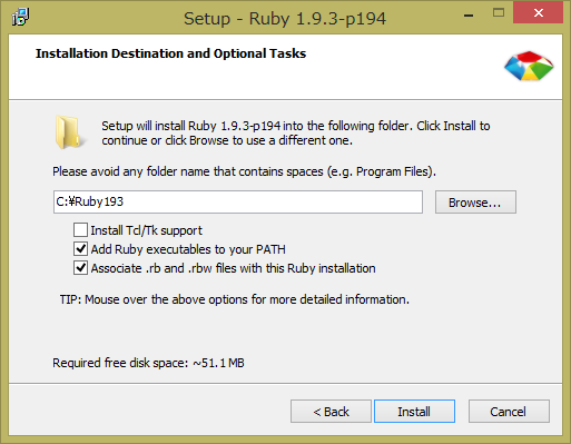Setup-Ruby1.9.3-p194.png