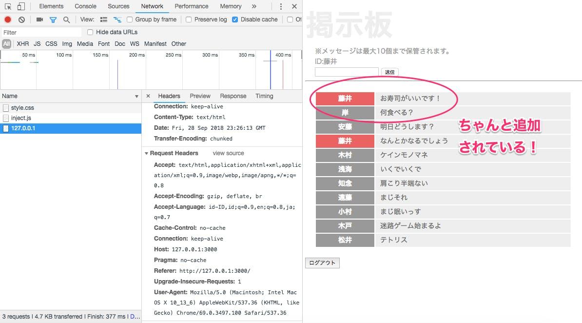 formdataは存在しないのでリロードしても問題ない-2.png