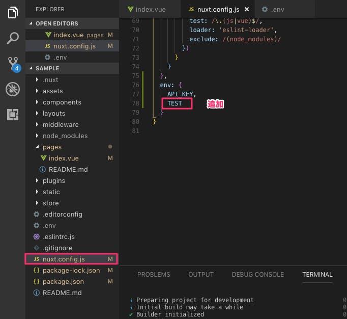 Nuxt jsにおけるenvファイルの利用(初学者向けハンズオン) - Qiita