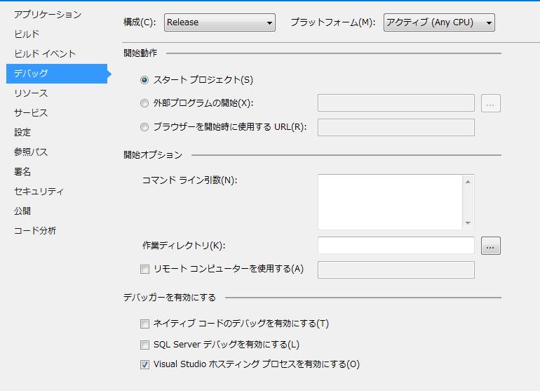 debug_tab.png