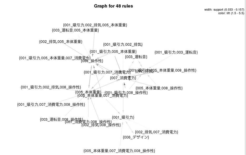 QID_625_lift.jpg