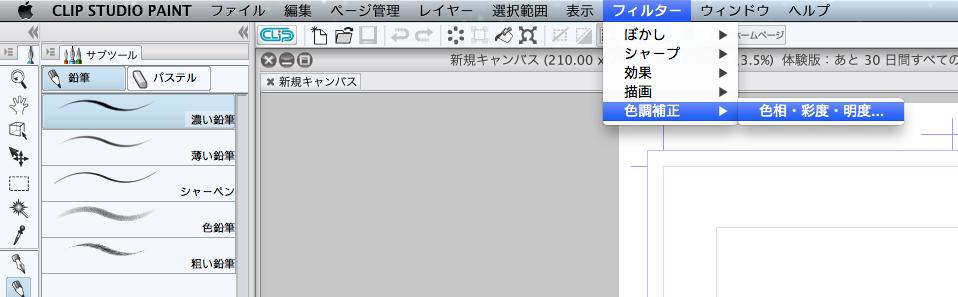 Screen Shot 2013-09-19 at 23.06.49.png
