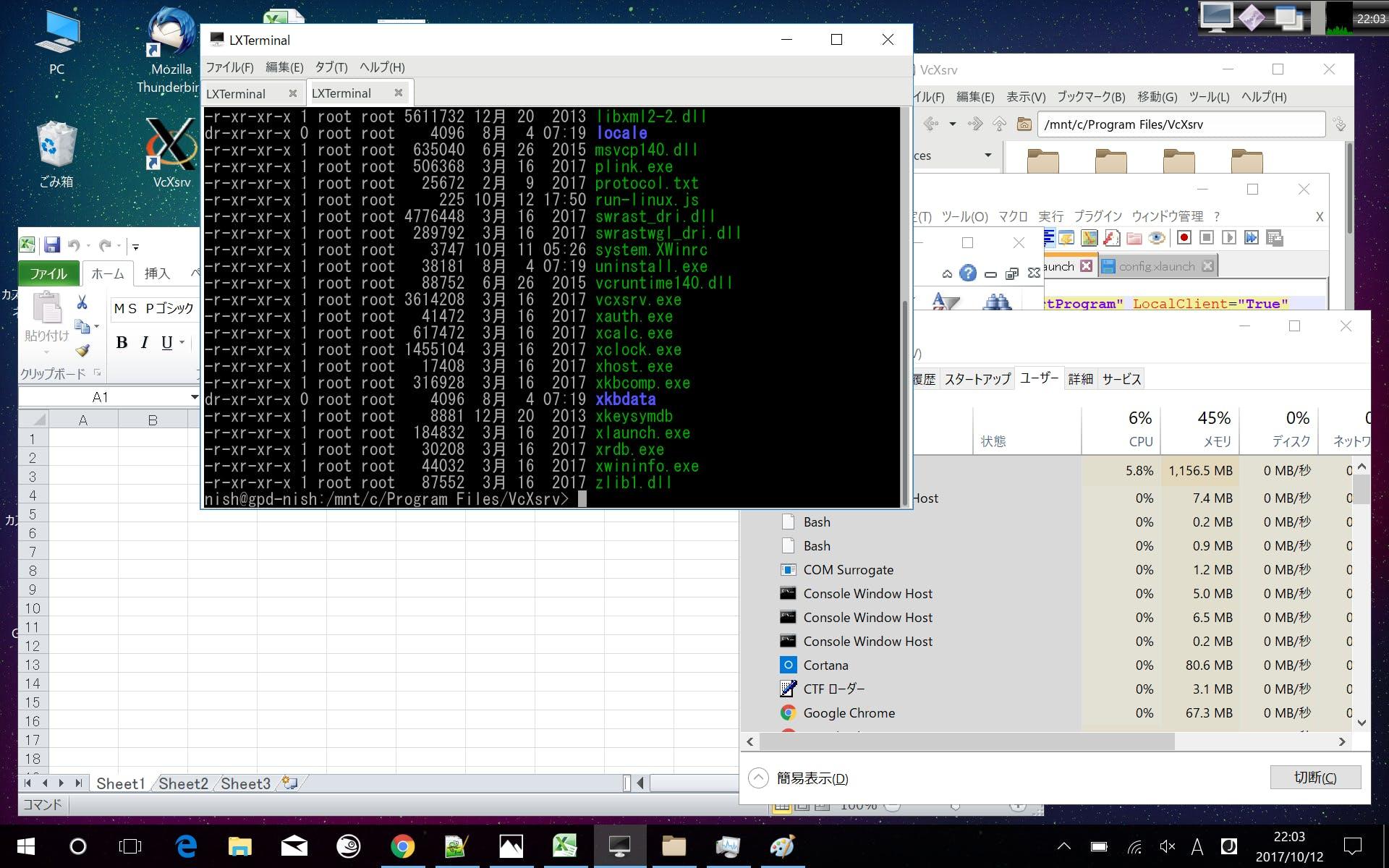 Vcxsrv Ubuntu