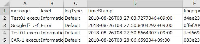 timestamp.png