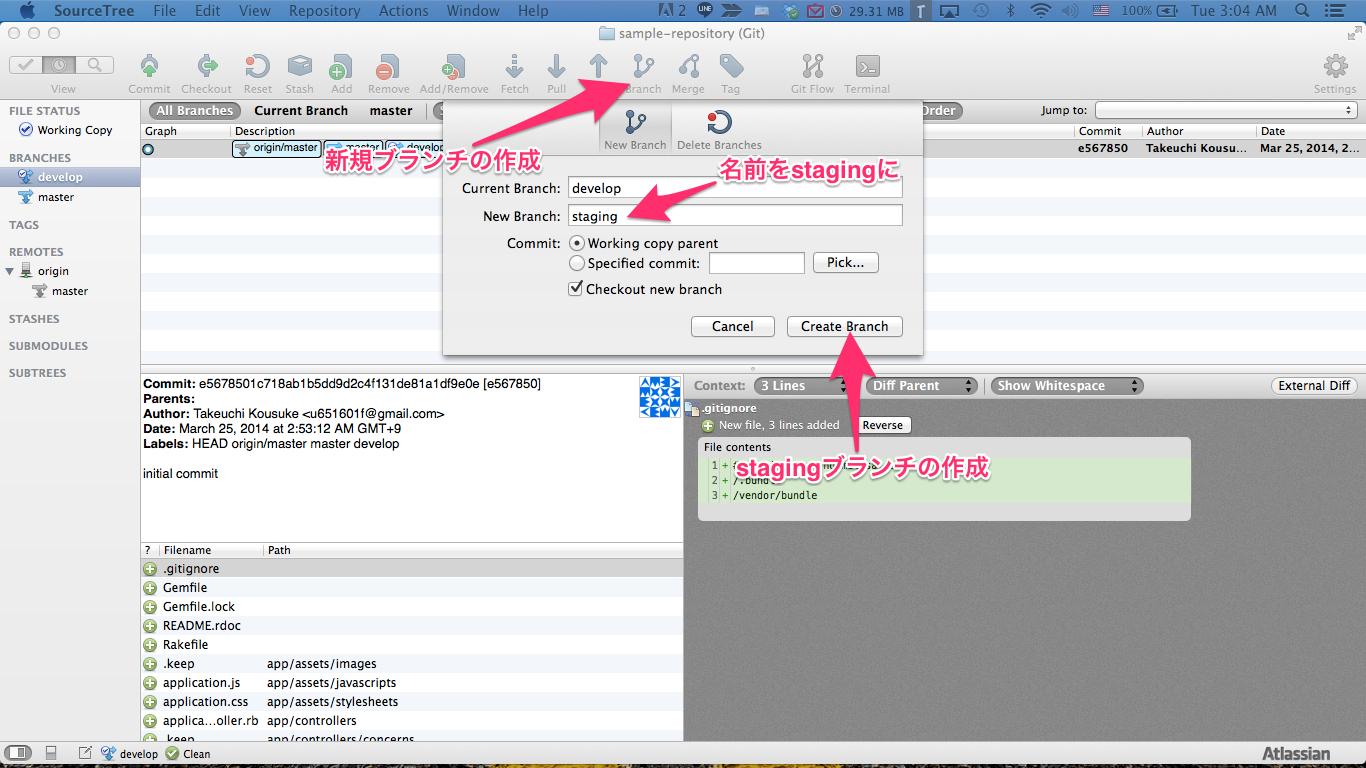 Screenshot_3_25_14__3_04_AM.png