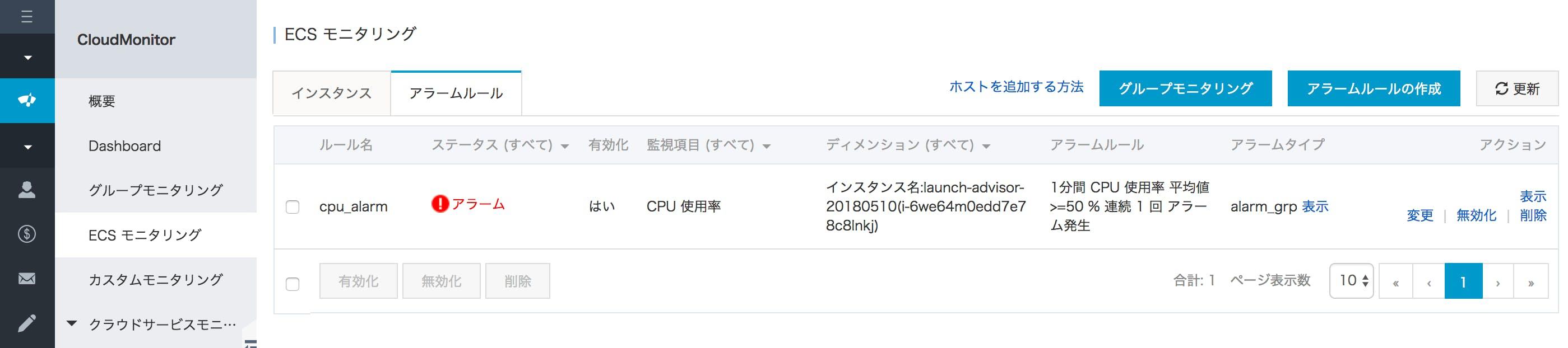 スクリーンショット 2018-05-10 22.36.48.png