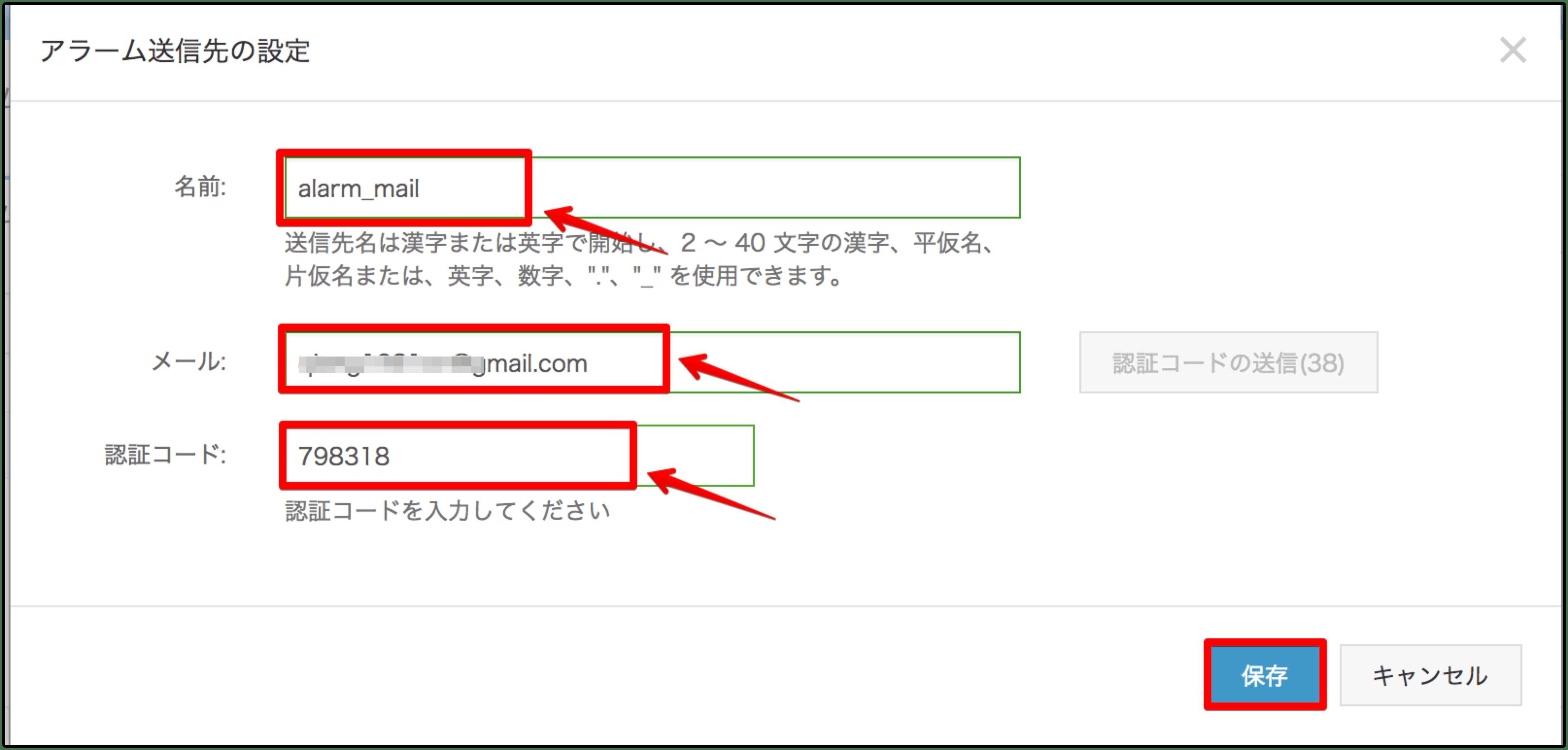 スクリーンショット 2018-05-10 20.44.16.png