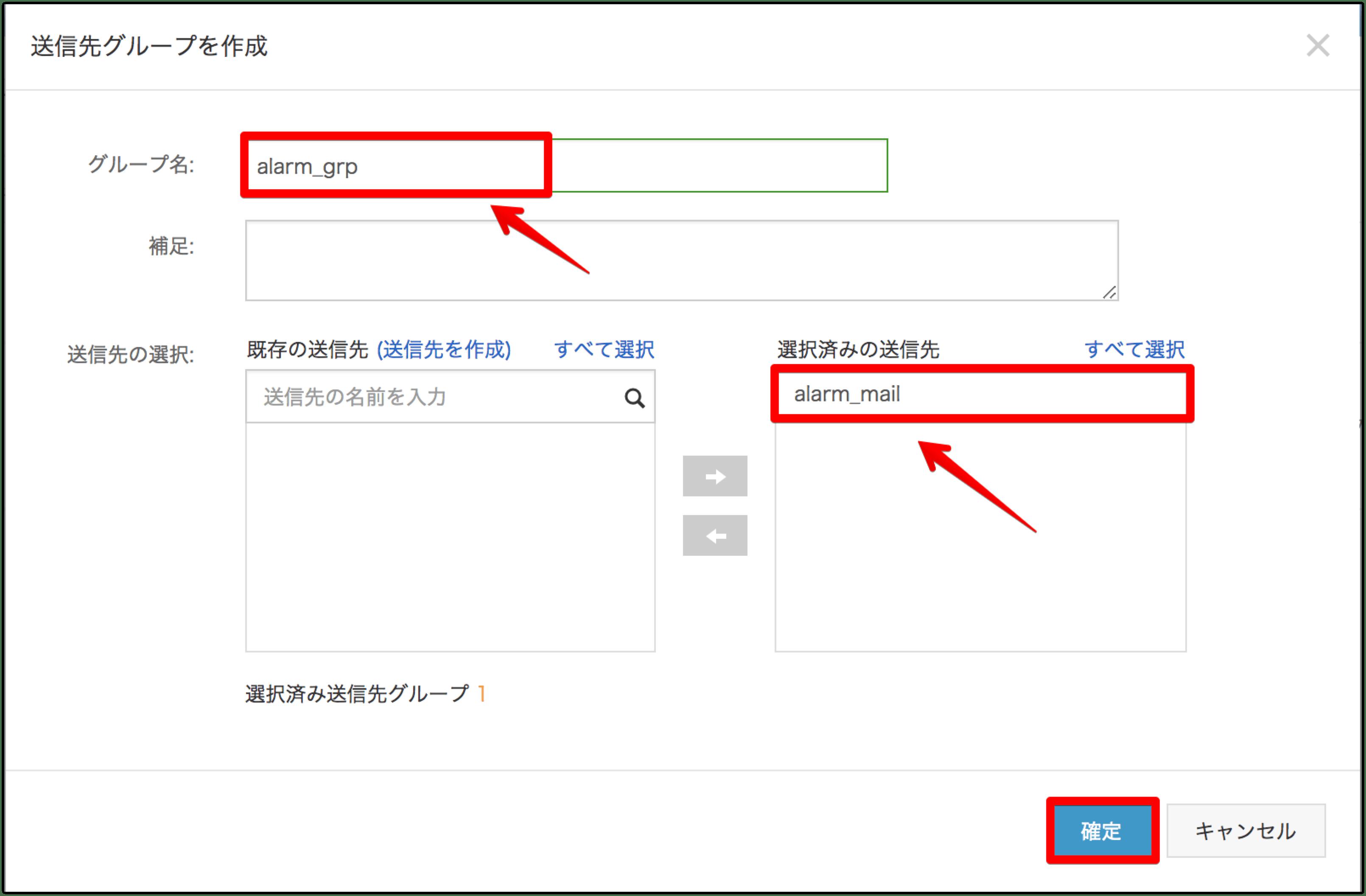 スクリーンショット 2018-05-10 20.46.16.png